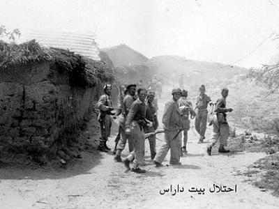 The invasion of Beit Daras following the last battle in May 1948. (Photo: Palestine Remembered)